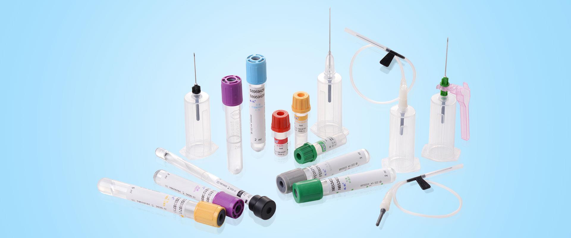 静脉采血产品
