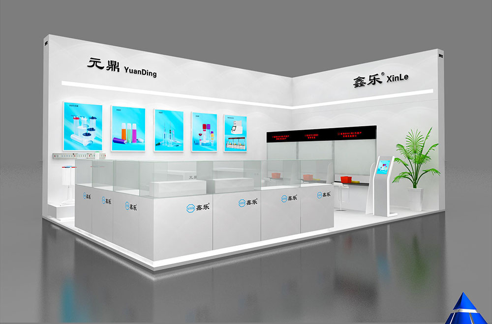 第81届中国国际医疗器械(春季)博览会